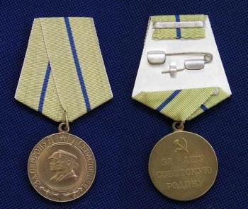http://www.chaltlib.ru/images/medali/6.jpg