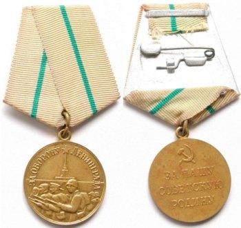 http://www.chaltlib.ru/images/medali/1.jpg