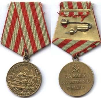 http://www.chaltlib.ru/images/medali/10.jpg
