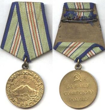 http://www.chaltlib.ru/images/medali/14.jpg