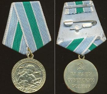http://www.chaltlib.ru/images/medali/16.jpg