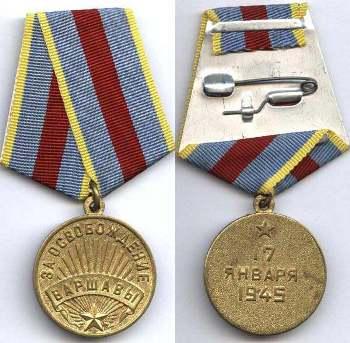 http://www.chaltlib.ru/images/medali/24.jpg