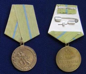 http://www.chaltlib.ru/images/medali/4.jpg