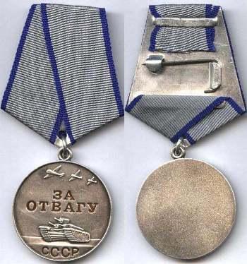 http://www.chaltlib.ru/images/medali/43.jpg