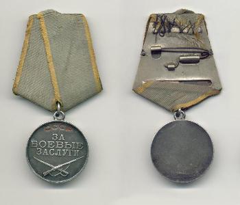 http://www.chaltlib.ru/images/medali/45.jpg