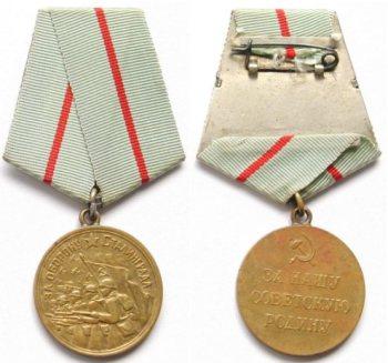 http://www.chaltlib.ru/images/medali/8.jpg